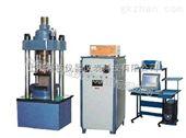 QJYLQJYL微机控制抗压强度试验机