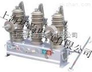 ZW43-12/T630-20断路器供应