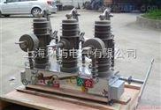 ZW43-12G/630-20断路器批发