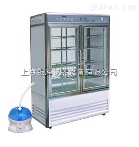 LRH-550-Y�物�定性��箱