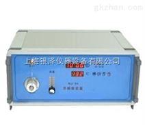 RJ-III热解吸装置