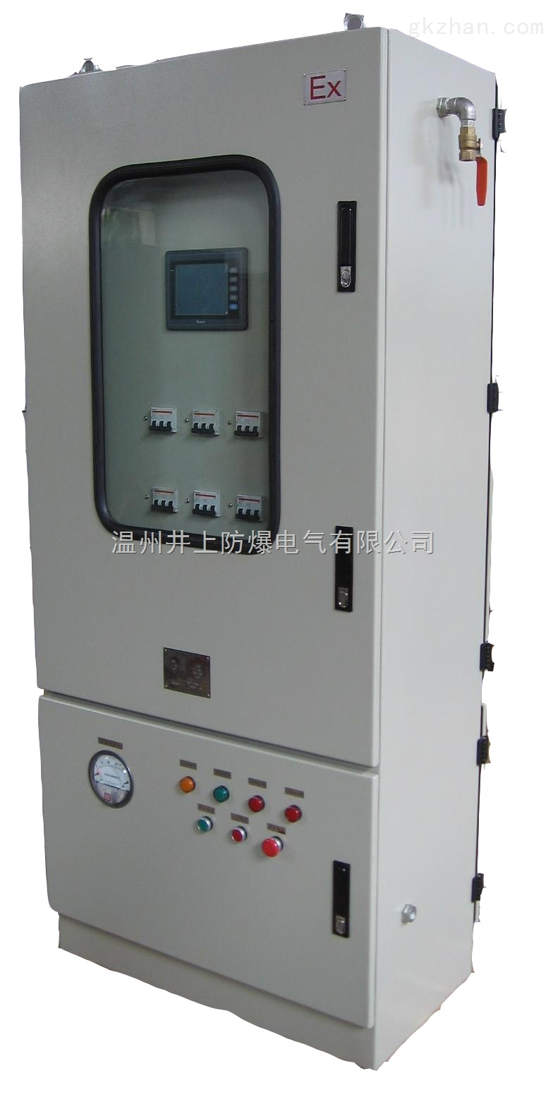 BXPK正压型防爆电气控制柜