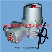 DQW120-1T DQW120-1B隔爆型电动执行器 电动蝶阀 厂家直销