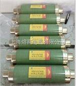 XRNT1-7.2/200A高压变压器保护用熔断器