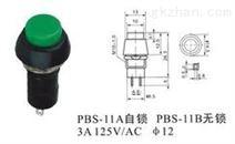 供应LA5821系列防爆电动葫芦按钮开关(守信誉保质量)