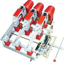 压气负荷开关—熔断器组合电器