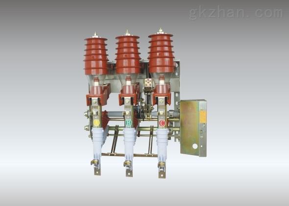 FZN21-12/630-20户内高压真空负荷开关