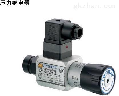 压力继电器/psb-070k-21b/数控机床/液压系统专用控制图片