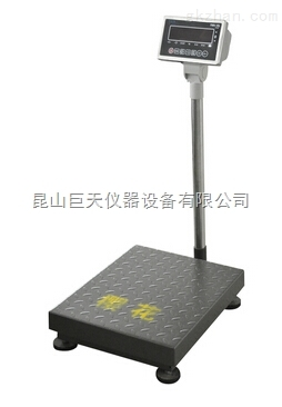 台湾樱花FWN-V5L不锈钢电子秤
