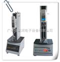 电动立式单柱拉力测试台  电动拉力机架 *