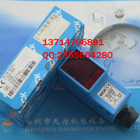 wl36-b230-德国施克sick光电传感器-深圳市天为机电
