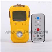 DR-Q750-襄樊便携式硫化氢气体检测仪