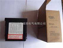 DXN8D-T型号高压带电显示器