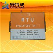 安特成RTU温湿度控制器/温湿度数据采集/智能控制温度