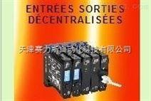 法国进口JM CONCEPT仪器仪表