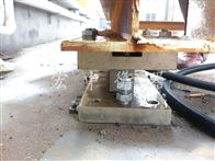 HSB天津称重传感器安装(5吨称重模块安装)合金钢材质模块