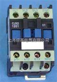 CJX2-1201_上海低压交流接触器