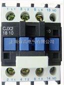 CJX2-1810_交流接触器_上海