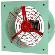 防爆排风扇厂家直销带有减振装置防爆壁式风扇防爆工业风扇