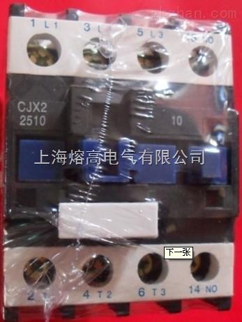 cjx2-2510_安装交流接触器