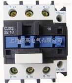 CJX2-3210_CJX2-3210型号