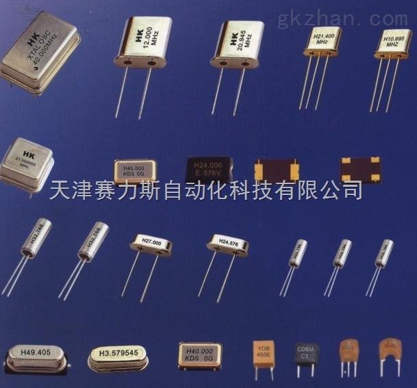 日本进口KDS晶体振荡器