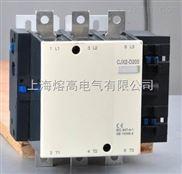 CJX2-D205安装简便