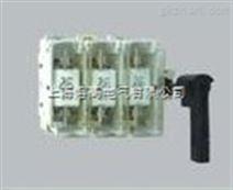 HGLR-1250/4(不含熔体)隔离开关