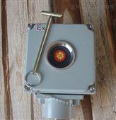 防爆消防报警按钮内装防爆按钮防爆指示灯防爆按钮