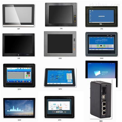 5.6寸嵌入式工业平板电脑