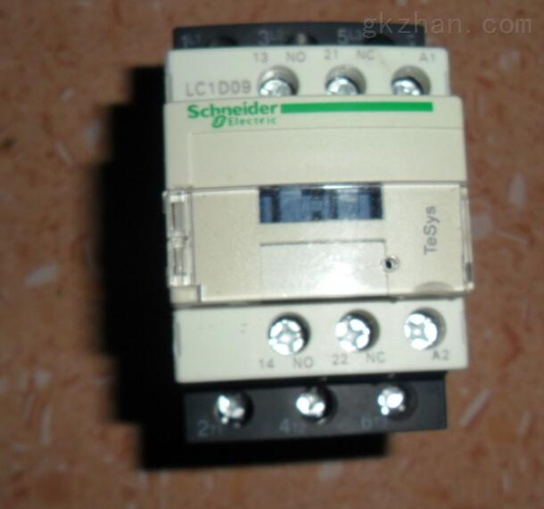 施耐德接触器lc1-d09