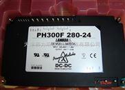 日本进口LAMBDA电源模块