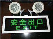 MBAYD8-哪些品牌的 MBAYD8 防爆标志灯质量Z好