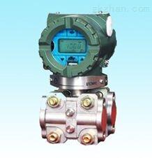 1151/3051电容式压力变送器