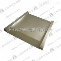 SCS1t带打印电子磅秤-2t不锈钢磅秤价格