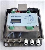 温压流烟气监测仪