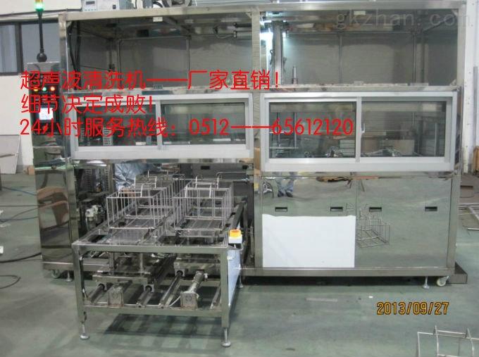 杭州超声波清洗机,常州单臂超声波清洗机