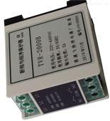 国内贸易工程T注册送59短信认证-2000B电动机继电器售后水平zui高