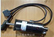广州市销售APM-HC05HCH(C8)H中空轴电机