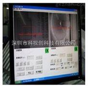 供应印刷品漏页、错页、印刷错误检测机