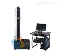 全国热销洗衣机塑料剪切试验机、风扇塑料伸长率测试机zui低价格