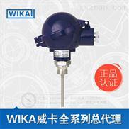 供应wika TC10 热电偶温度计