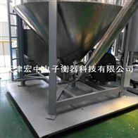 SCS佳木斯市厂家直销3吨电子地衡【5吨电子地磅称】