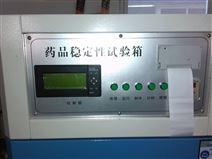 北京药品稳定性实验设备厂