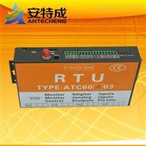 深圳水利远程测控终端/RTU远程测控终端