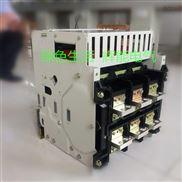RMW1-2000A-万能式断路器RMW1-2000A