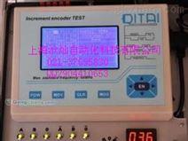 免运费德国倍加福传感器NBB2-F41-E3-V3中国销售中心-在线销售