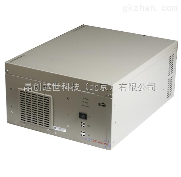 研祥�C箱IPC-6810E