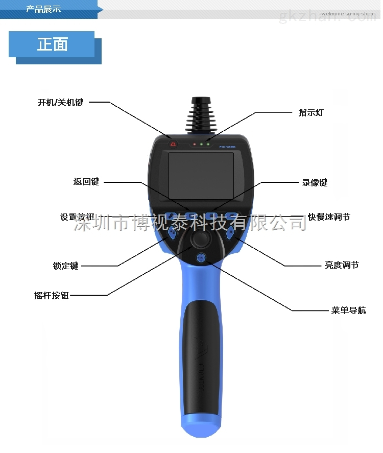 Boseetec Pioneer工�I��l�雀Q�R