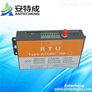 ATC60A0-深圳RTU电源监控模块/RTU模块液位数据采集
